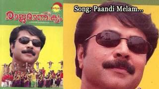 Paandi melam - Rajamanikyam
