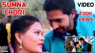 Chori sumna Video Song - Latest Garhwali Song 2016 - Fauji Pramod Rawat - Akancha Ramola