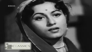 Insaaf Ka Mandir Hai  Movie  - Amar - 1954