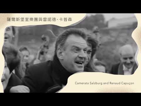 32nd Macao International Music Festival - Part B