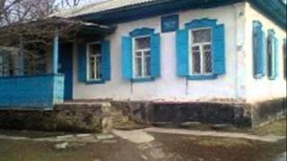Любіть своє село!! Червоні Партизани!!