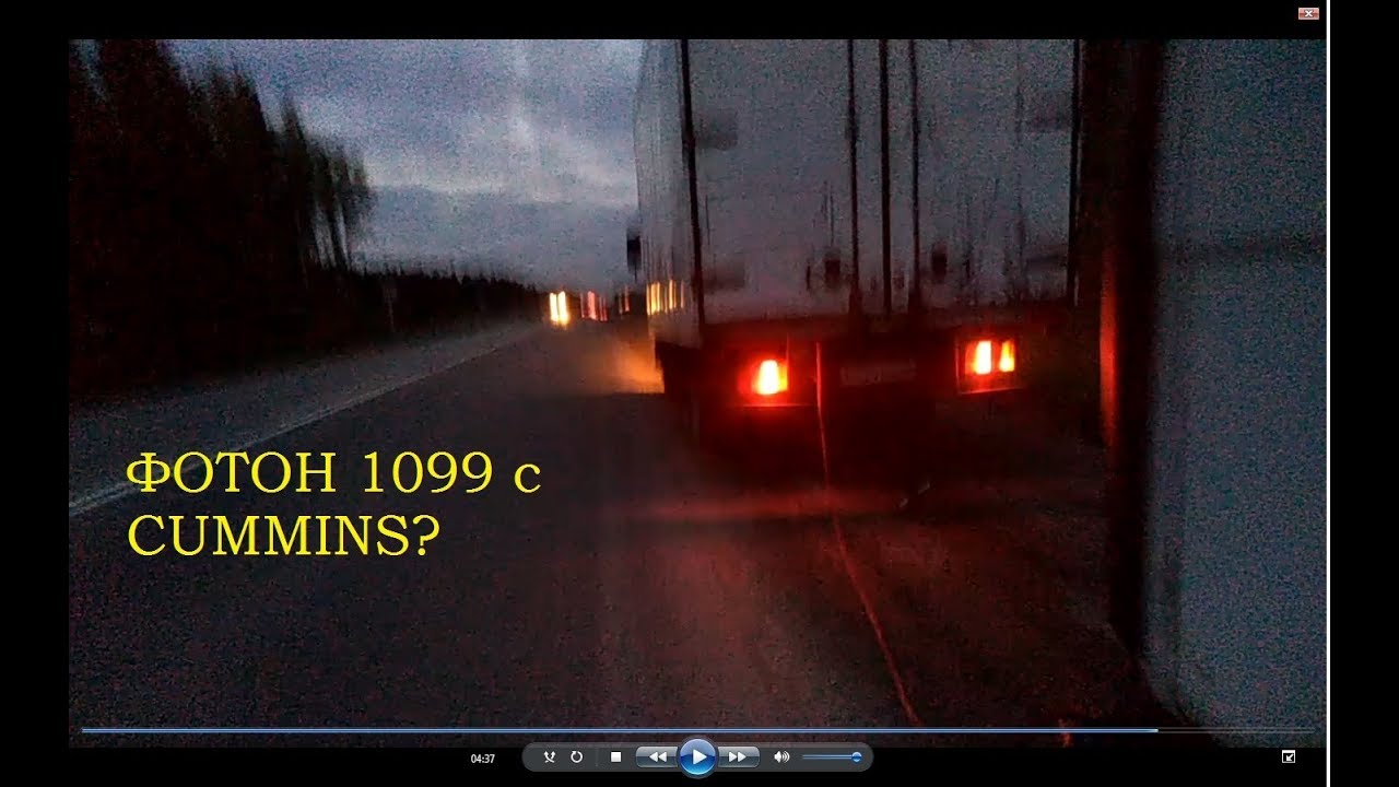 Фотон 1099 тянет груженый МАЗ!  Экстрим на трассе от ФОТОН 96!