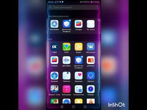 Все функции Huawei и Honor. Как поставить живые обои на любой телефон.