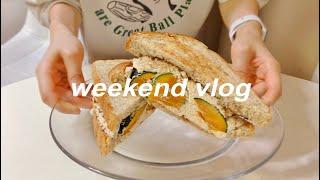 [Vlog] 직장인 일상 브이로그 | 힐사이드 테이블s…