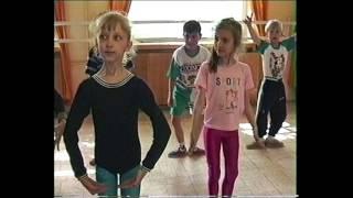 Хореографческое отделение Детской школы искусств г. Урюпинска 8 мая 1996 года(Фрагменты урока 1 класса хореографического отделения Детской школы искусств города Урюпинск Видео из..., 2016-04-30T23:46:38.000Z)