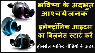 रोज कमाएं हज़ारों Online or Offline, BUSINESS IDEA 2018, low investment, creative business ideas