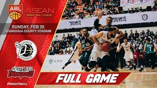 Formosa Dreamers vs Westports Malaysia Dragons | FULL GAME | 2017-2018 ASEAN Basketball League