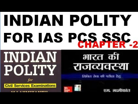 Indian Polity by M Laxmikanth 5th Edition Latest PDF