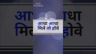 New Rajasthani Song/Rang Rasiya WhatsApp Status 2018
