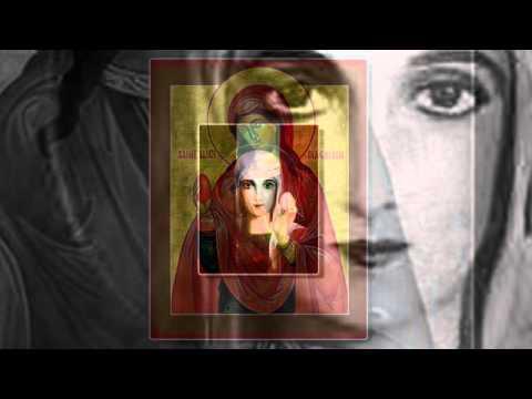 Gnostic Poem of Sophia