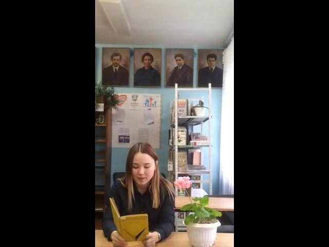 Изображение предпросмотра прочтения – ИлюзаБатыршина читает произведение «Накануне» И.С.Тургенева