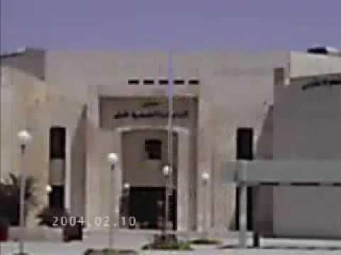 Hashemite  University   الجامعة الهاشمية 2004