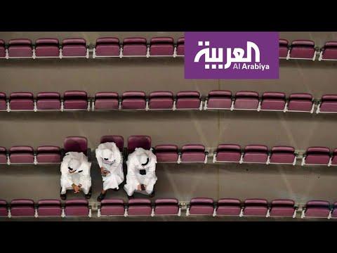 حيل قطرية لتغطية الحضور الضعيف في بطولة دولية  - 18:53-2019 / 10 / 6