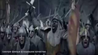 Меч короля Артура лучший трейлер  Смотреть Меч короля Артура  онлайн