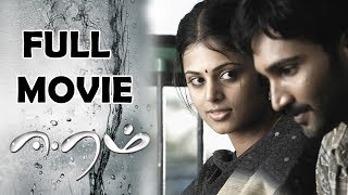 Eeram Tamil Full Movie | Aadhi | Nandha