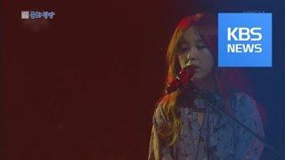 [문화광장] 권진아 3년 만에 정규 앨범…가을 감성 담…