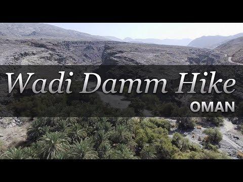 2017 - Wadi Damm, Oman