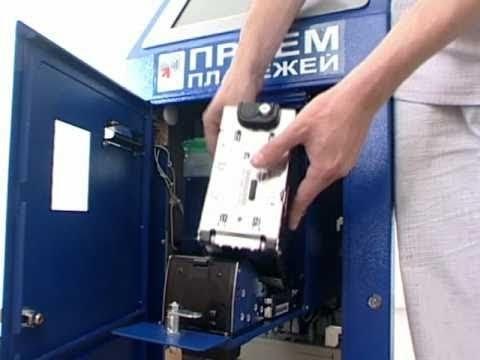 видео: Способы обмана платежного терминала
