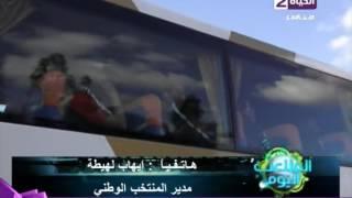 بالفيديو.. مدير المنتخب: الفوز على نيجيريا بداية العودة للطريق الصحيح
