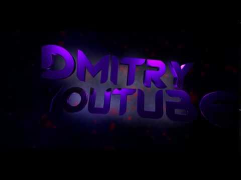 Интро для канала Дима