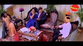 Excuse Me:2003:Kannada Mini Movie