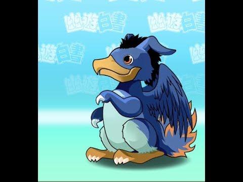 [Puzzle and Dragons] Rank 50 Yu Yu Hakusho Egg Machine (3 Rolls)