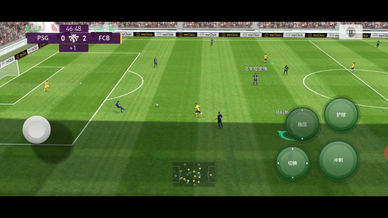 PIALA SEPAK BOLA 2020 Ultimate Football FC Barcelona vs ...