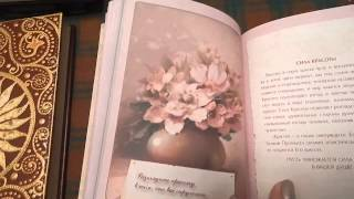 Мои новые канцтовары: красивые блокнотики, ежедневники...(В этом видео я показываю свои недавние и совсем новые приобретения: симпатичные блокнотики, тетрадочки,..., 2014-11-16T01:50:35.000Z)