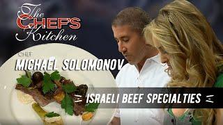 Chef Michael Solomonov in The Chef's Kitchen making Israeli Beef Specialties