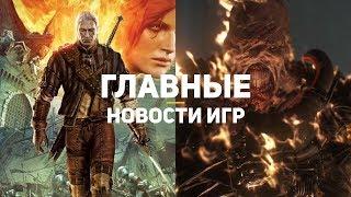 Главные новости игр   19.01.2020   Resident Evil 3, The Witcher 2, Half-Life: Alyx