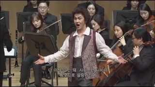 Non piu andrai (더 이상 날지 못하리) baritone kim jinchoo 김진추