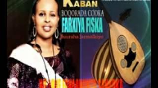 farxiya fiska 2013 kaban xasuustii a u n xaliimo khaliif magool xul 2 hi 68940