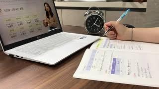 나의 가벼운 일본어 학습지 공부Vlog