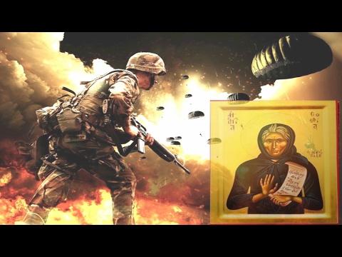 Αποτέλεσμα εικόνας για Γερόντισσα Μυρτιδιώτισσα - Ο 3ος παγκόσμιος πόλεμος θα καταστρέψει τα 3/4 της ανθρωπότητας