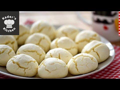Ağızda Dağılan Nişasta Kurabiyesi / Starch Cookie Recipe