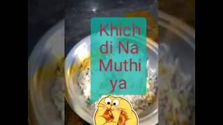 Leftover  Khichdi  Na Muthiya ,Crispy  Khichdi Na Muthiya ,Tea Time Snacks ,India Veg Snacks Recipe.