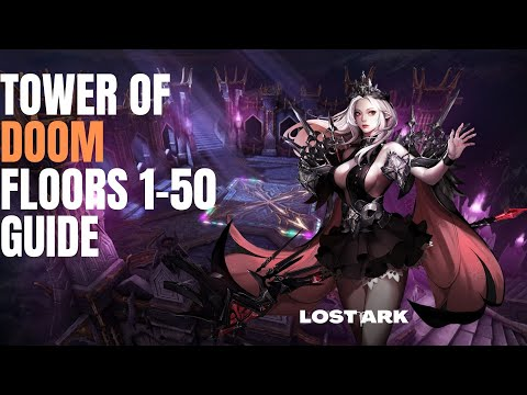 LOST ARK TOWER