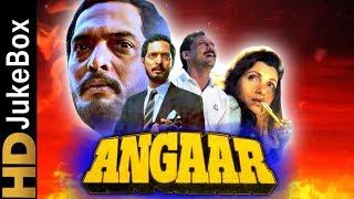 Angaar (1992)   Full Video Songs Jukebox   Jackie Shroff, Dimple Kapadia, Nana Patekar, Kader Khan
