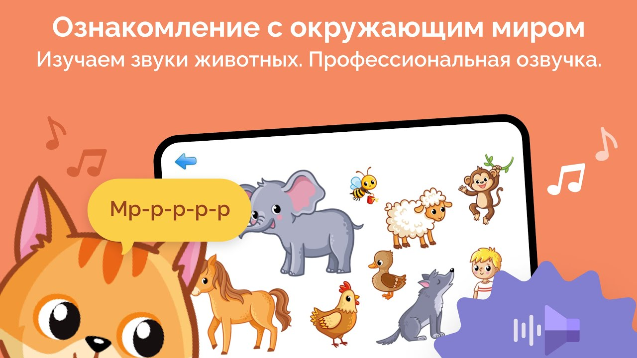 Brainy Kid: fun learning games for toddlers