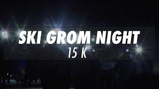 Ski Grom Night 15K 2018