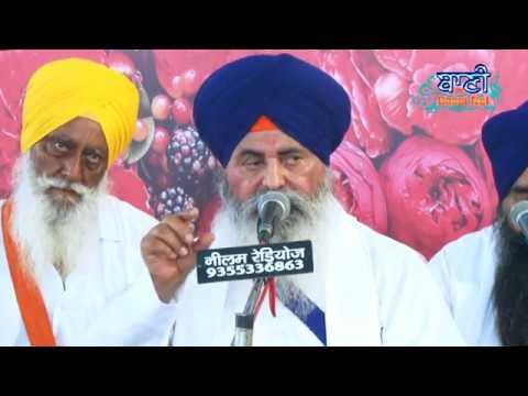 Bhai-Davinder-Singh-Ji-Khalsa-Khanne-Wale-Yamuna-Nagar