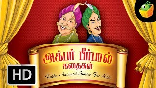 Akbar And Birbal Full Stories In Tamil (HD) - Compilation of Cartoon/Animated Stories For Kids