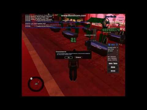 SRP 09! Все игры в казино какие были, Часть 2!