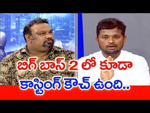 Why Host Nagarjuna Not Giving Statement On BIGG BOSS Controversy | #PrimeTimeDebate