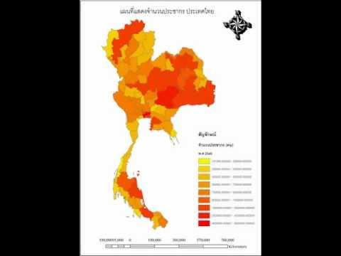 แผนที่จำนวนประชากรประเทศไทย