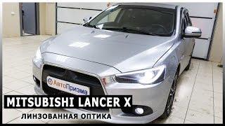 Mitsubishi Lancer X Установка светодиодных линз + линзы DXL в ПТФ