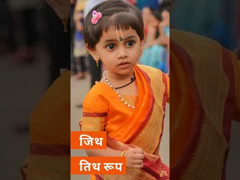 Deva Tuzya Navach Ved Lagala🚩 Whatsapp Status Video Song