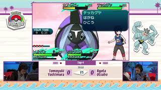 Pokemon World Championships 2017 VGC Top 4B - Tomoyuki Yoshimura vs Ryota Otsubo