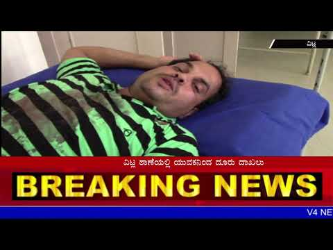 Attacked for Businessman and Robbery in Kudthumogaru Vitla.