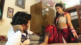 लाईट मैन से प्यार    The light man    bhojpuri short film